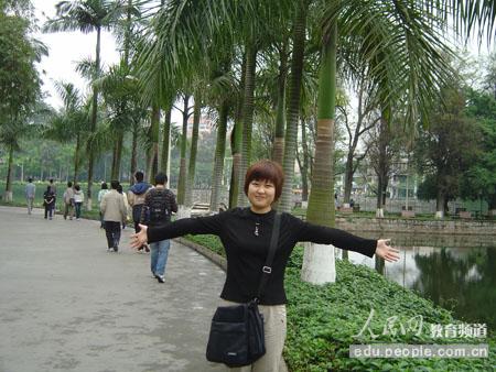 鸭脖门女主角照片_刘瑾_鸭脖门女主角刘瑾