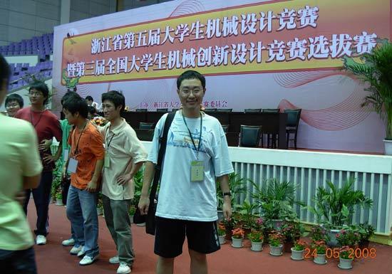 长之路(浙江农林大学)