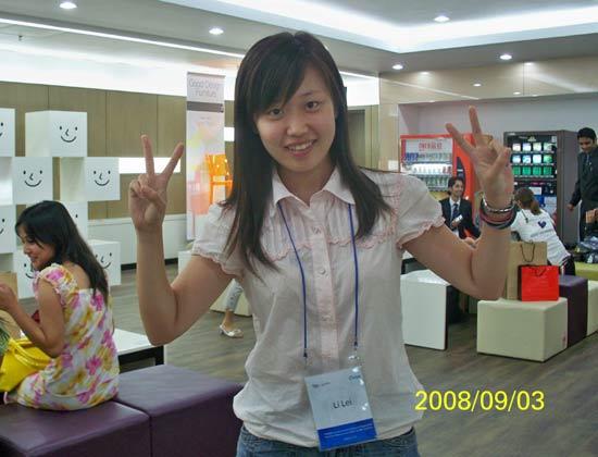 发展追求卓越 山东大学威海分校 人民网教育频道 中国最权威教育网站图片