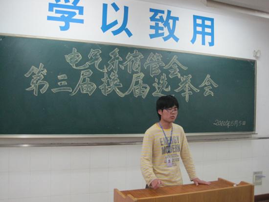 2010中国大学生年度人物评选候选人耿高鹏事迹图片