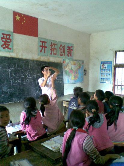 2010中国大学生年度人物评选候选人李世杰事迹图片